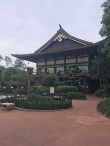 Detalhes do pavilhão do Japão
